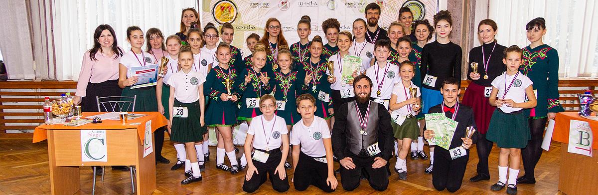 соревнования, ирландские танцы, школа танцев, обучение, 2018 год, Москва