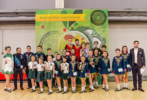 Russian Open Moscow Feis 2020